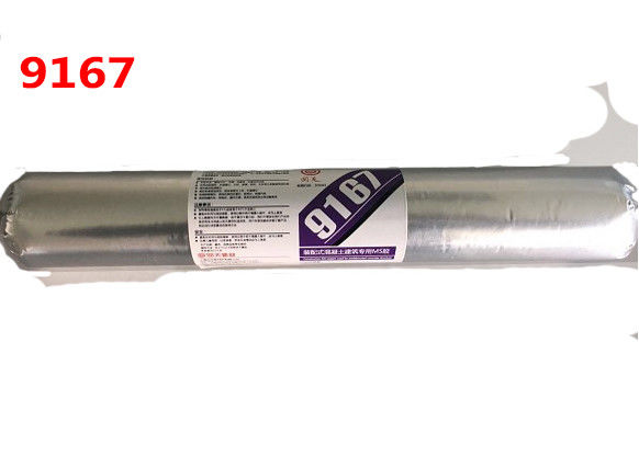 High temp Construction Adhesive 9167 MS sealant for fabricated buildings , Modified silicone sealant